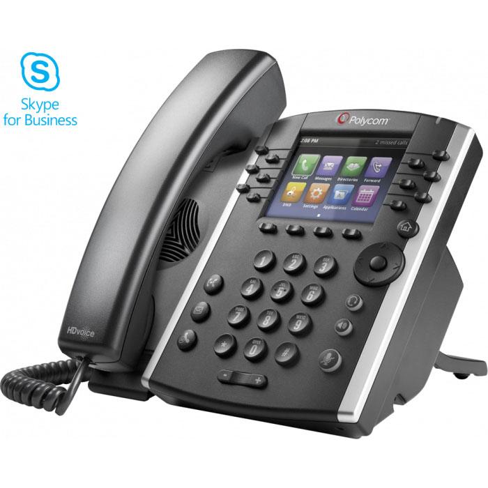 Polycom VVX 411 Skype